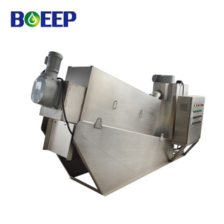 Energy Saving Volute Press Sludge Dewatering for Sludge Cake Production