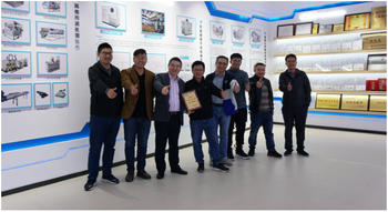 "BOEEP won the title of ""best supplier of excellent projects"" awarded by Nanjing Nalco"