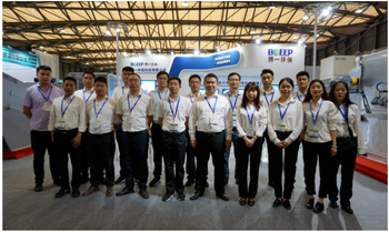 2020 BOEEP shines at the Shanghai IE-Expo