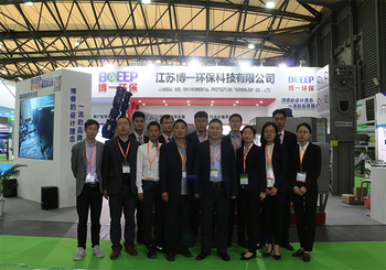 BOEEP Gained Complete Success in EXPO 2019 China