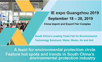 Invitation of IE EXPO Guangzhou 2019
